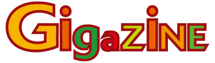 Gigazine (Japan, in Japanese)