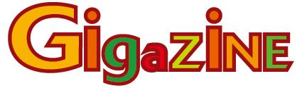 Gigazine (Japan, in Japanese)