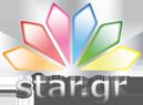 Star (Greece, in Greek)