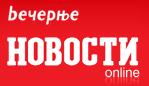 Vecernje Novosti (Serbia, in Serbian)